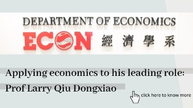 Applying-economics-to-his-leading-role-Prof-Larry-Qiu-Dongxi