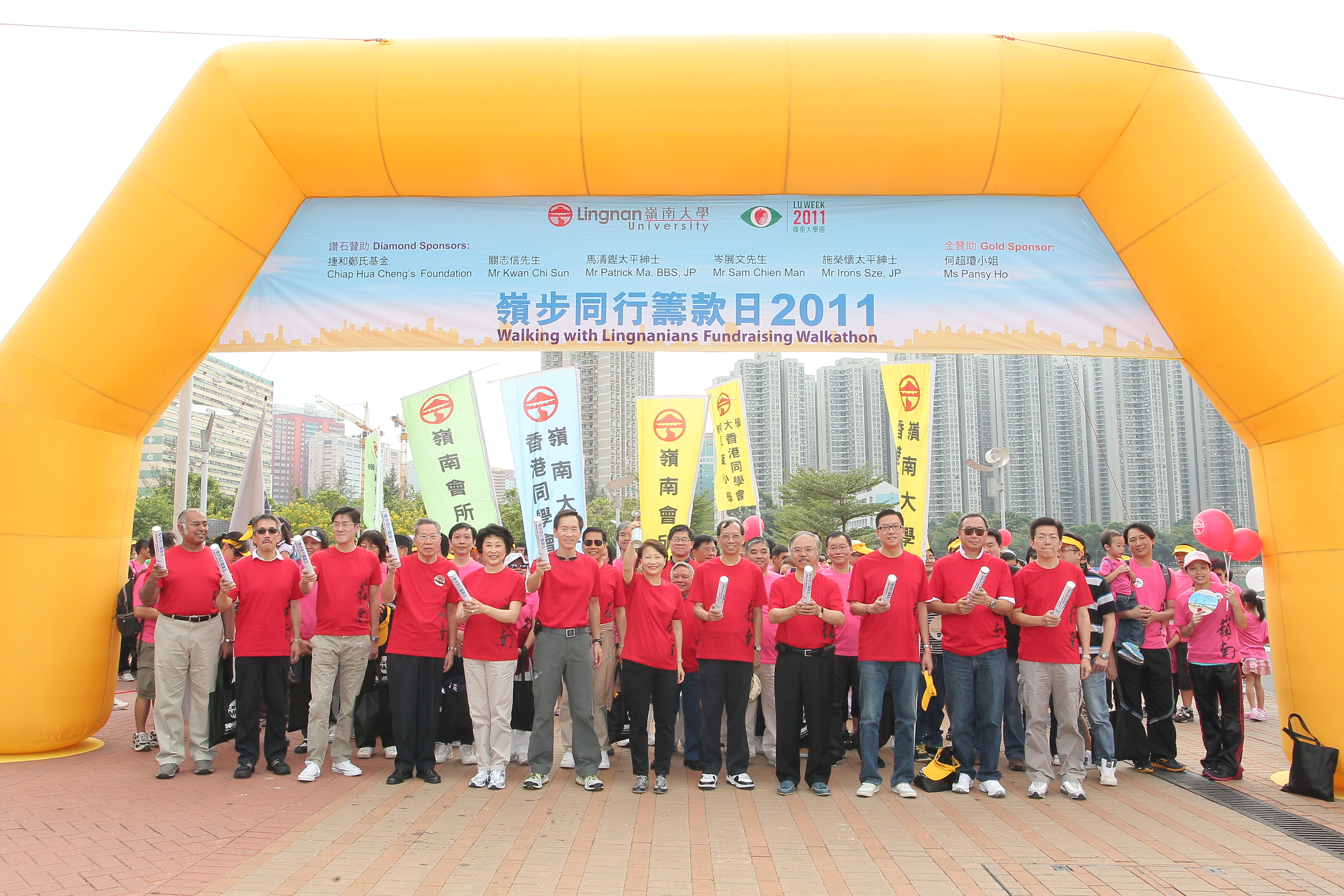 2011.JPG Walkathon