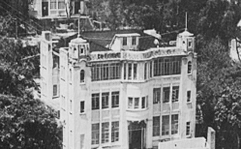 Lingnan College re-established at Stubbs Road of Hong Kong.