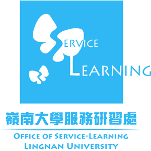 The first local university to set up an Office of Service-Learning.