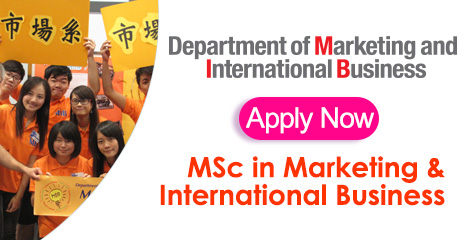 MSc in Marketing and International Business