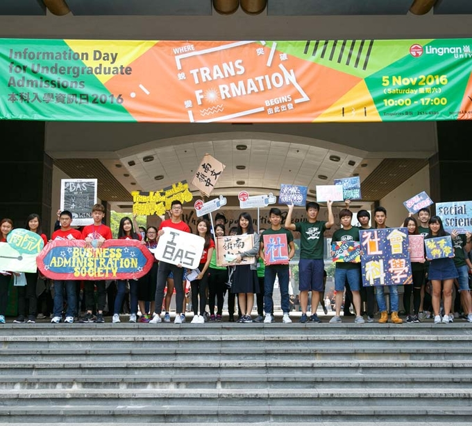 Lingnan University organises Information Day to introduce curricula and admission details