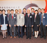 Tin Ka Ping Mainland Scholars and Senior Administrators Exchange Programme 2016