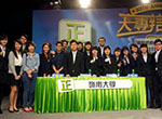 Chinese debate team