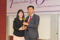Administrative and General Grade Staff Award - Ms Dilys Li Ching-man, Student Services Centre