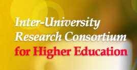 Inter-University Research Consortium