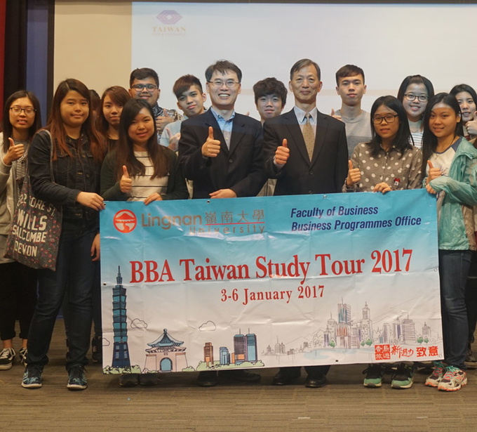 Faculty of Business organises BBA Taiwan Study Tour 2017
