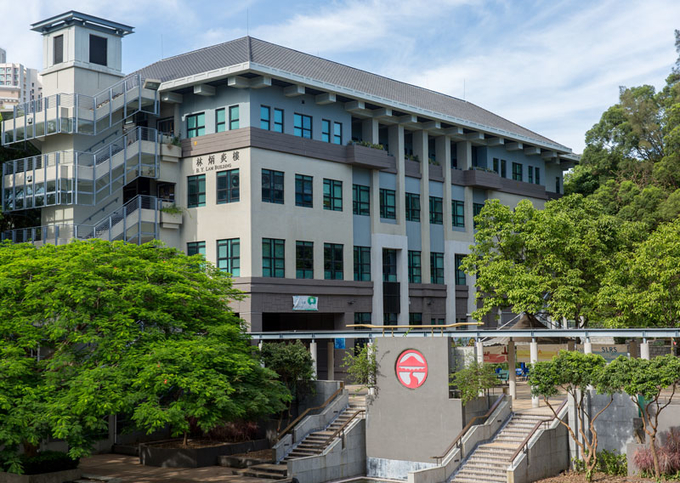 Latest funding results reveal Lingnan's research strengths
