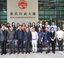 Professional training for teachers from Shenzhen City College