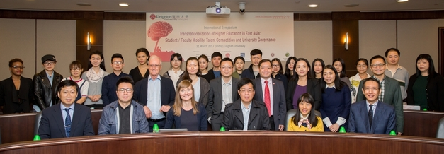 International Symposium on Transnationalisation of Higher Education in East Asia