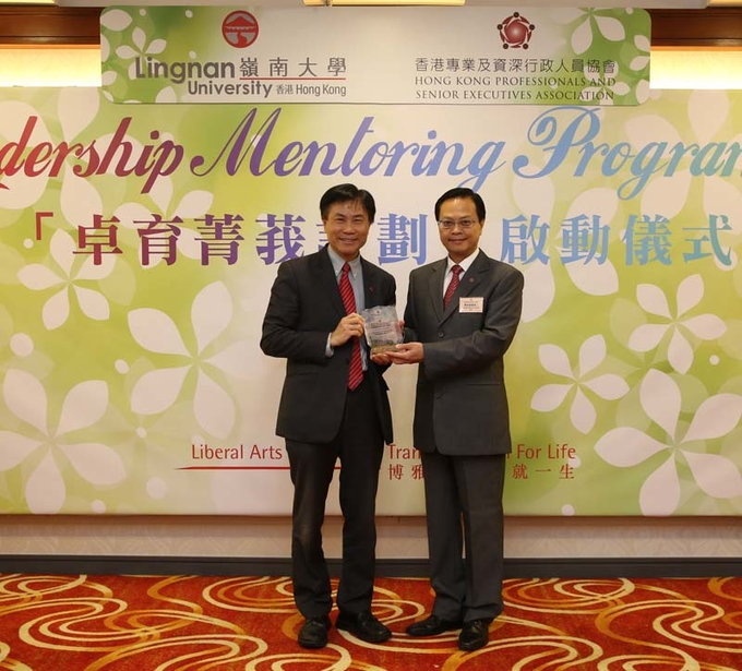 Twenty professionals and executives offer mentorship to Lingnan students