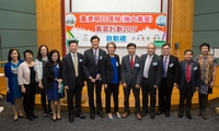 Shanghai-Hong Kong Future Leaders