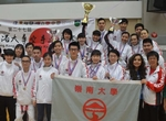 The 27th Hong Kong Joint University Karate Competition