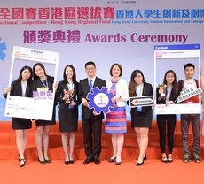 Lingnan students won awards in innovation and entrepreneurship competition