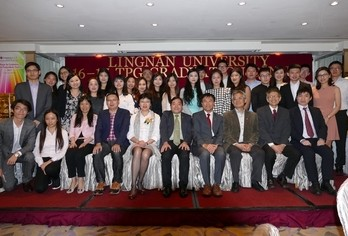 Dinner to celebrate graduation of taught postgraduate students