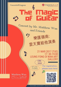 Concert by Mr. Matthew Wan and Friends poster
