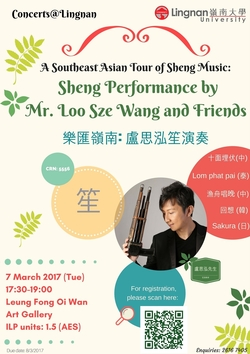 A Southeast Asian Tour of Sheng Music poster