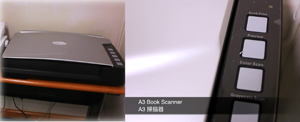 A3 Book Scanner