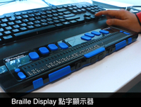 Braille Display