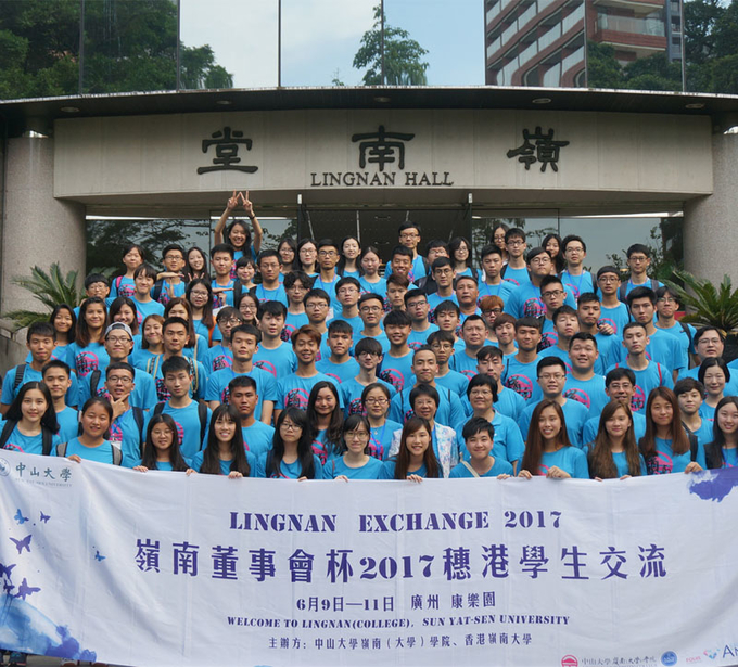 Lingnan students visit Lingnan (University) College of Sun Yat-sen University