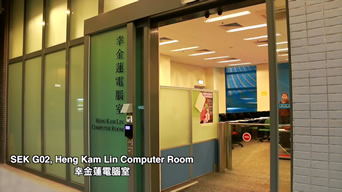 Automatic Door in Heng Kam Lin Computer Room