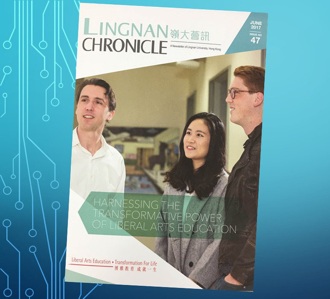 Lingnan Chronicle features the University's new brand campaign