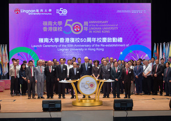 Ceremony kicks start the celebration of the 50th Anniversary of the Re-establishment of Lingnan University in Hong Kong