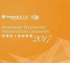 Lingnan University to confer honorary fellowships upon five distinguished individuals