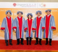 Lingnan University confers honorary fellowships upon five distinguished individuals