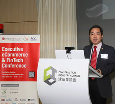 Lingnan and Smart City Consortium co-organise conference to promote Fintech