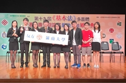 Lingnan's debate teams shine at inter-tertiary debate contests
