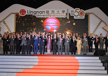 Banquet to celebrate the 50th Anniversary of Lingnan University's re-establishment in Hong Kong