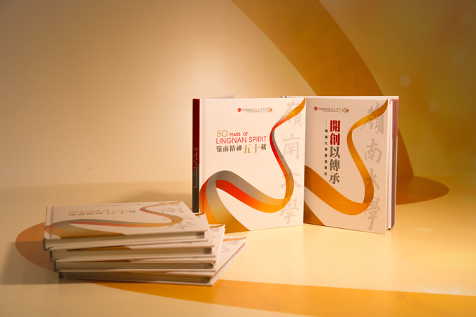Two new books capture Lingnan University's glorious history and achievements in half a century