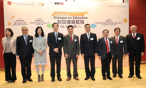 Distinguished Leaders Dialogue