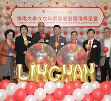 Lingnan celebrates the Chinese New Year with the media