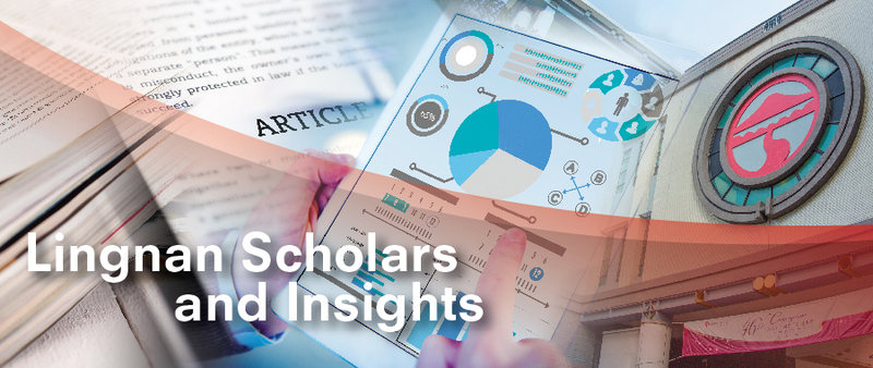 LU's Scholars and Insight