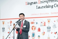 LEI Launching Ceremony