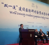Vice-President speaks at world university symposium in Beijing