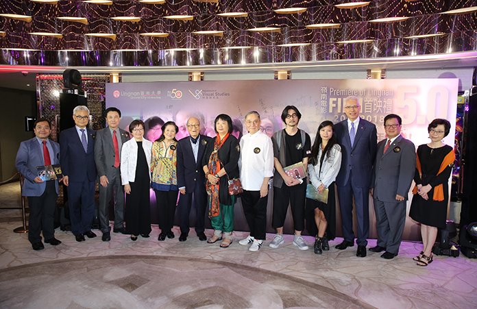 Premiere of Lingnan Film 5.0