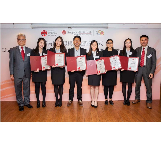 Lingnan Education Organization appoints ambassadors