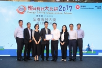 Lingnan's endeavours on energy saving recognised