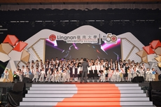 Lingnan University 50th Anniversary in Hong Kong Celebration Banquet
