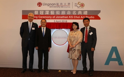 Naming Ceremony of Jonathan KS Choi Art Studio
