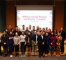 Lingnan's first Joint Winter Course with Williams College