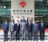 Angola Ambassador to China and Consul General in Hong Kong visit Lingnan University