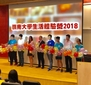 Students of Lingnan secondary schools taste university life