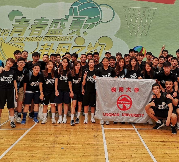 Lingnan athletic teams visit Shanghai for sports exchange competition