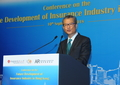 "AR Charitable Foundation and Lingnan University co-organise ""The Future Development of Insurance Industry in Hong Kong"" Conference"