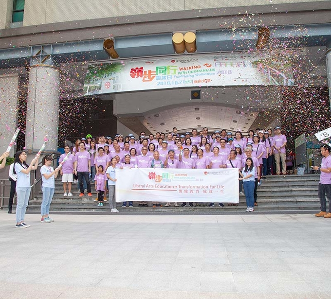 Over a thousand participants take part in the Lingnan Fundraising Walkathon