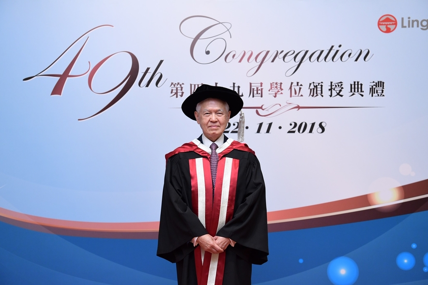 Honorary Doctorates Professor Dr Edmund TSE Sze-Wing, GBS